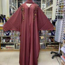Arabian Latest Abaya (M) / (L): Blue